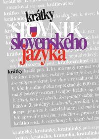 Krátky slovník slovenského jazyka (4. vydanie)